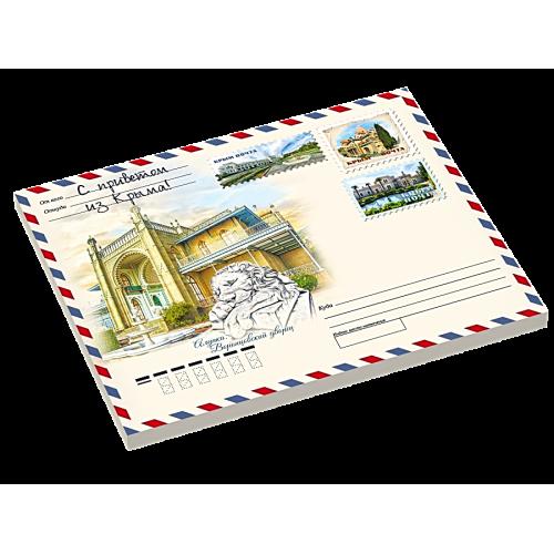 Набор «Письмо из Крыма. Алупка»