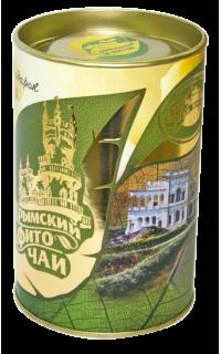 Чай зелёный  с  розмарином (в тубусе)