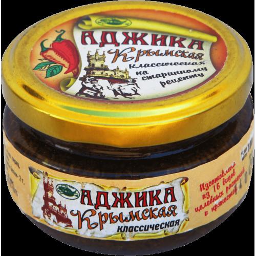 Аджика Крымская классическая