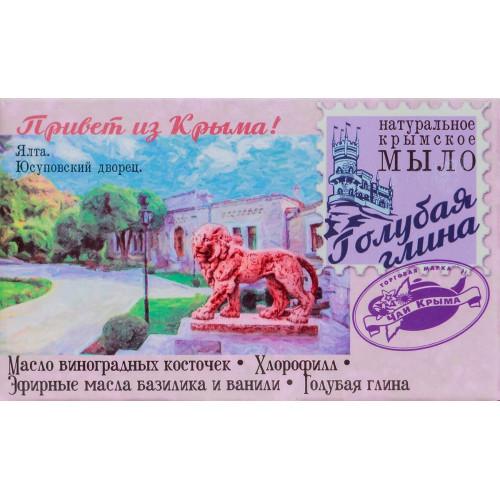 "Мыло ТМ ""Чаи Крыма"" ""Голубая глина"""