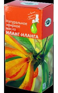 """Натуральные эфирные масла """"Иланг-иланг"""" (5 мл.)"""