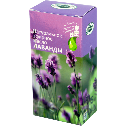 "Натуральные эфирные масла ""Лаванда"" (5 мл.)"
